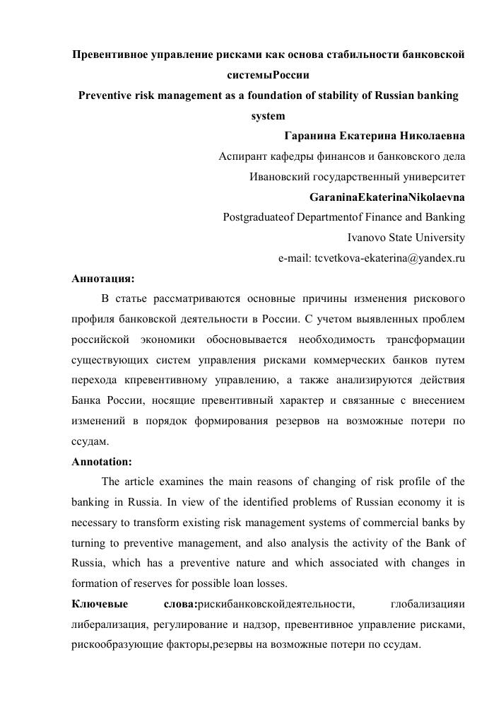 права требования 254 п минимизация цб