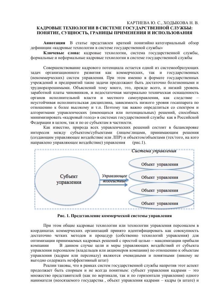 Готовые решения задач по государственной службе логопед экзамены