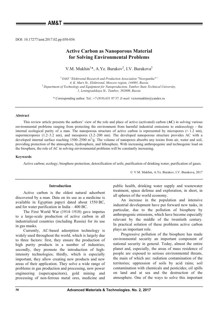 Active carbon as nanoporous material for solving environmental