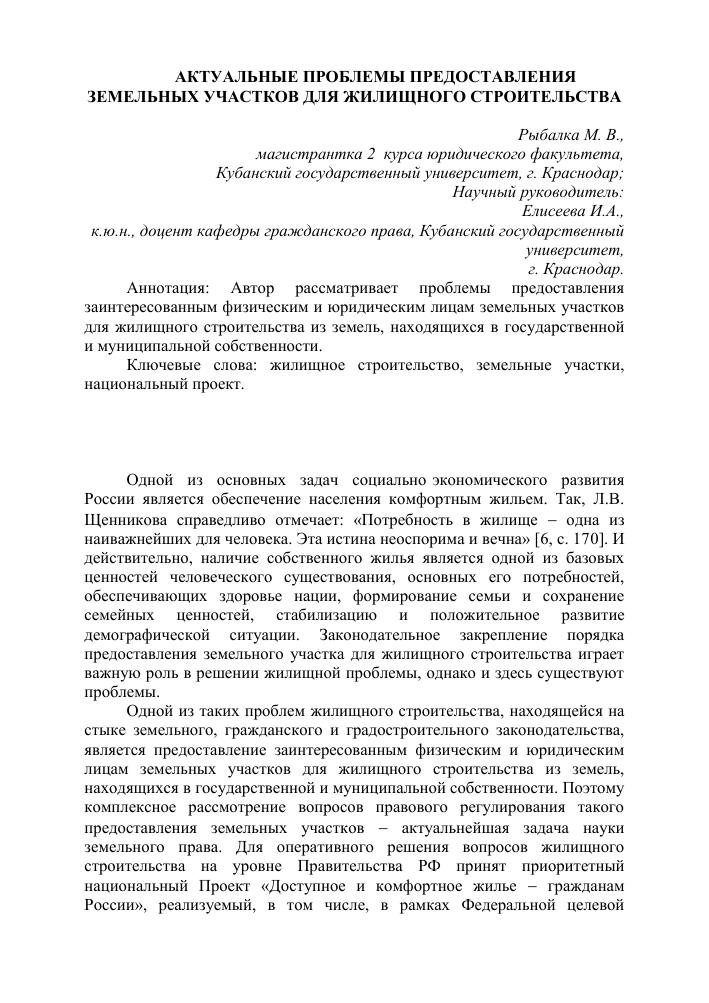 Как сделать разрешение на охотничье ружье ростовская область
