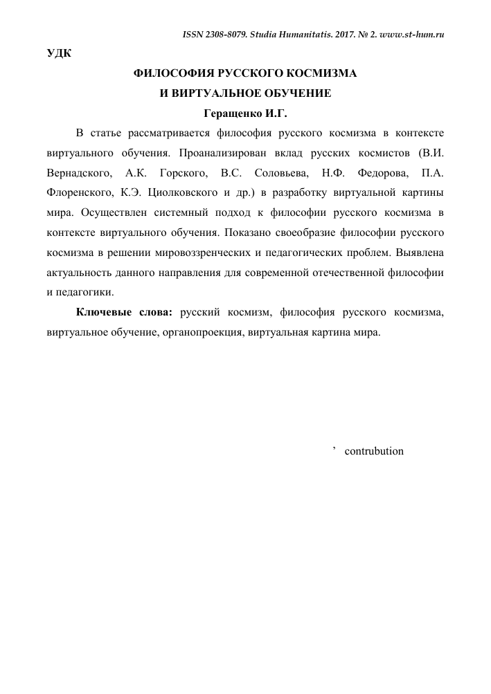 Взаимосвязь философии и алкоголизма Москве вывод из запоя клиника
