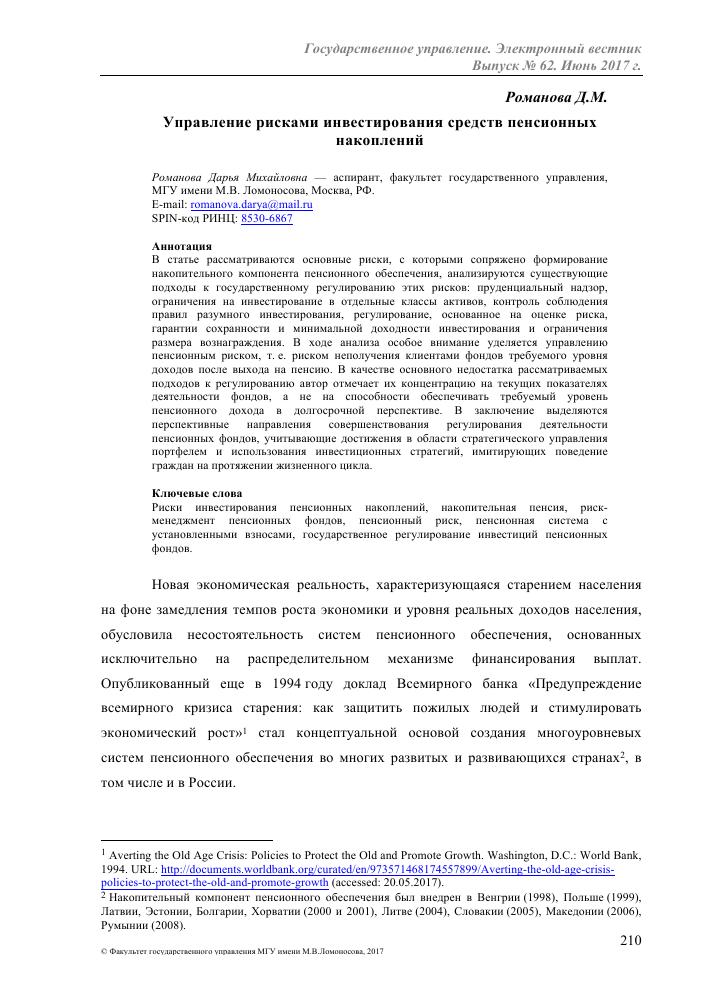 Документы на гражданство рф 2019