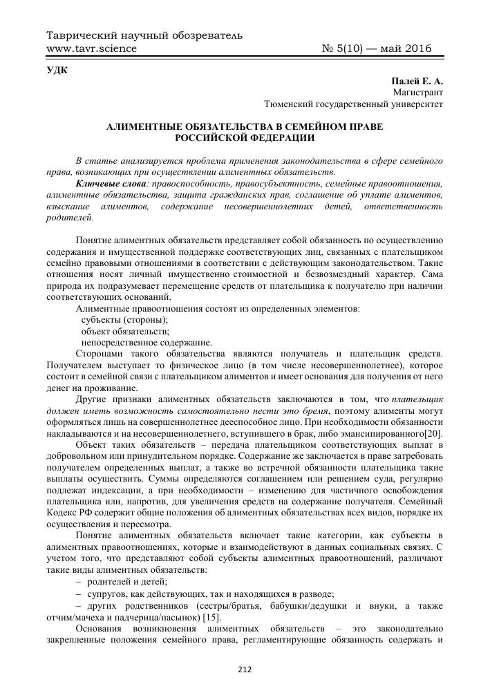 Минимальный прожиточный минимум москва 2019