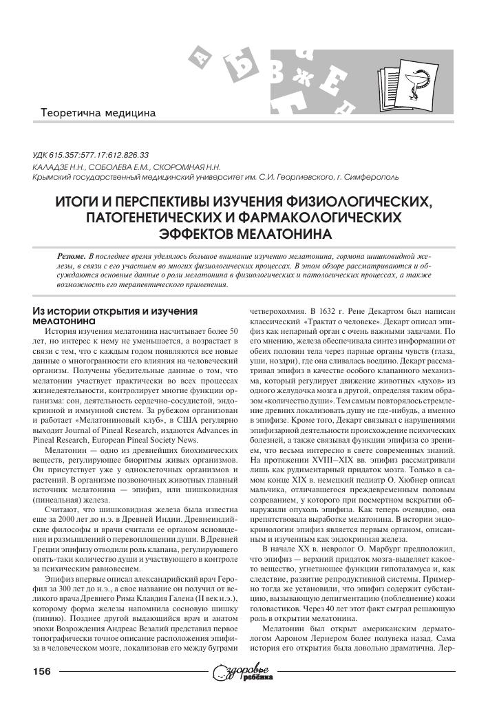 Кортикостероиды цир за сколько можно купить сустанон