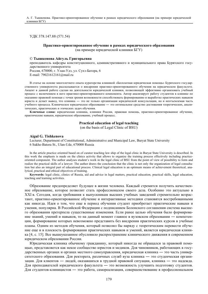 Образец договора беспроцентного займа между физическими лицами 2020