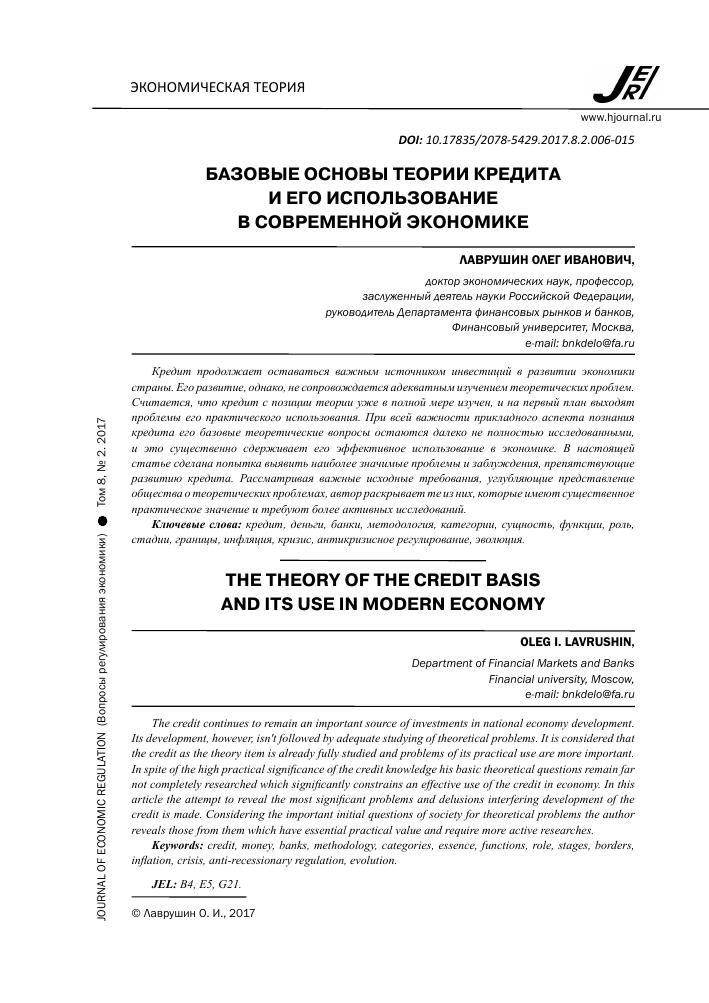 почему все банки отказывают в кредите а сбербанк одобрил