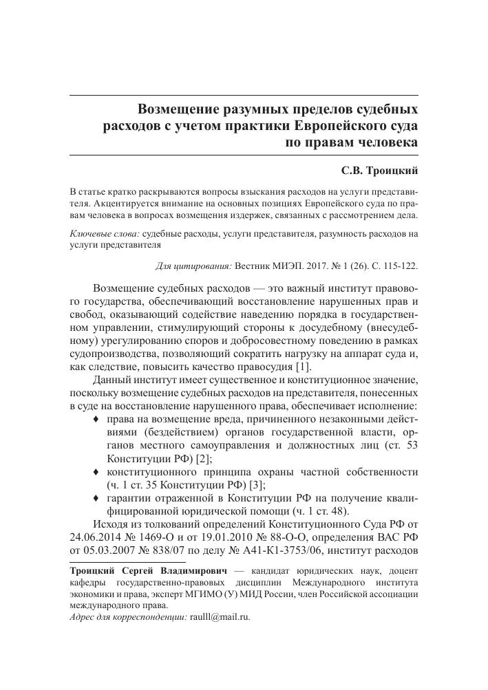 Камнедробилка инструкция температурный режим футеровка дробилка смд 108
