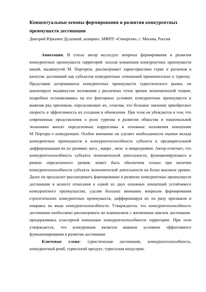 салли венсон pdf