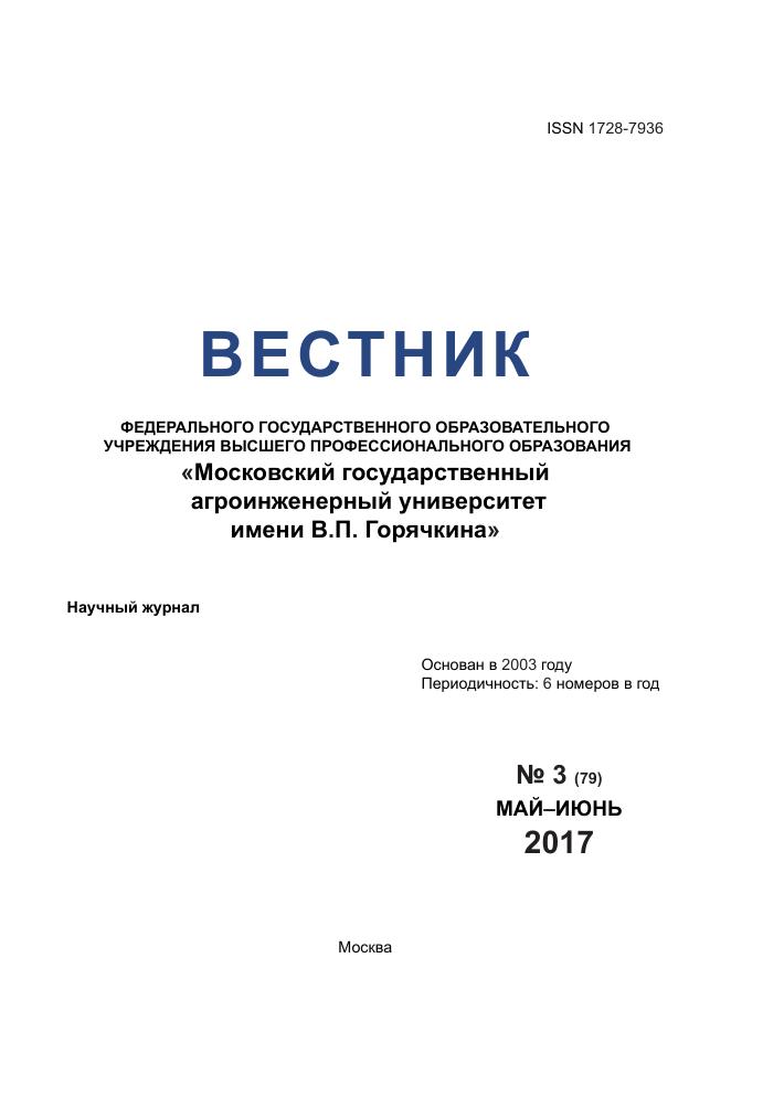 Скорость спайс москве магазин прегабалин 75 мг купить