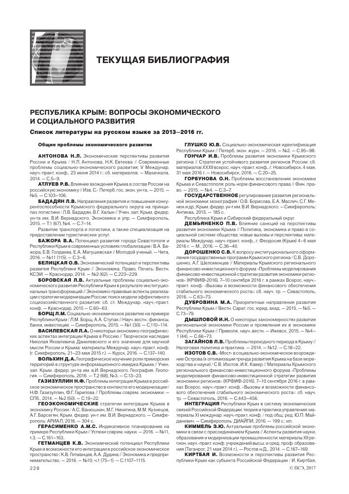 Трудовое обучение программа украина крым обучение водителя международника украина