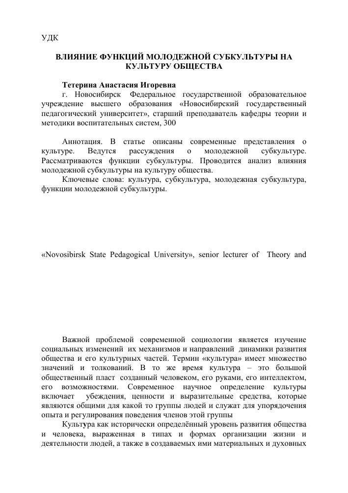 Нормы комплектования средствами пожаротушения ру 10 кв