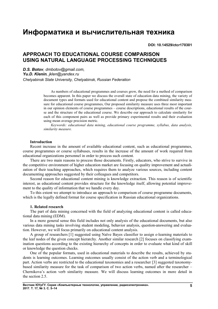 Approach to educational course comparison using Natural