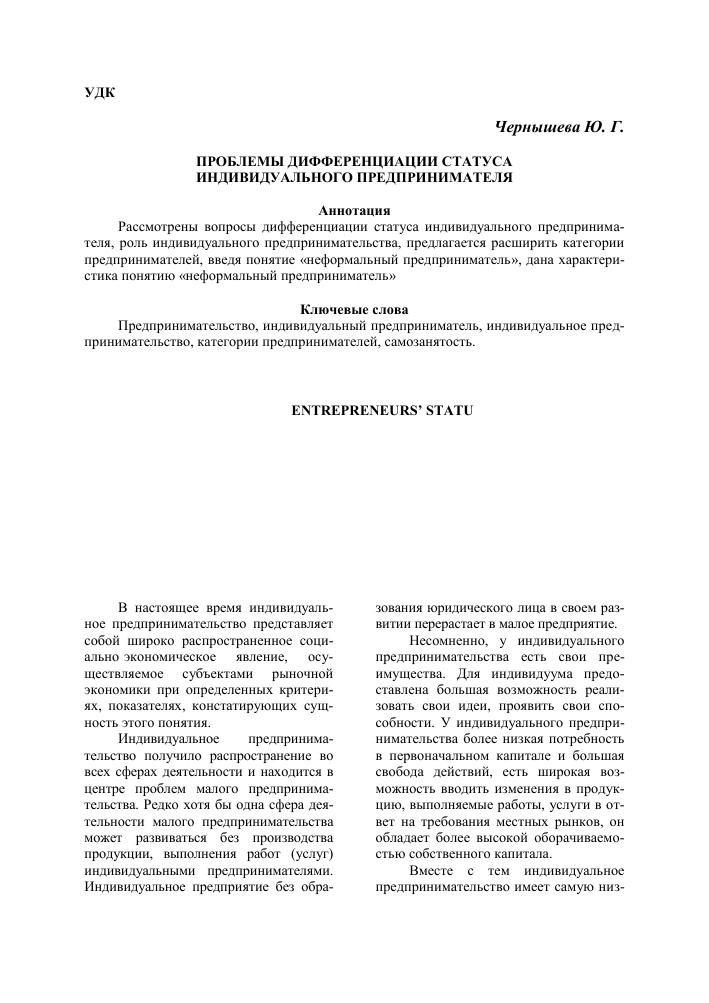 московский кредитный банк крылатское