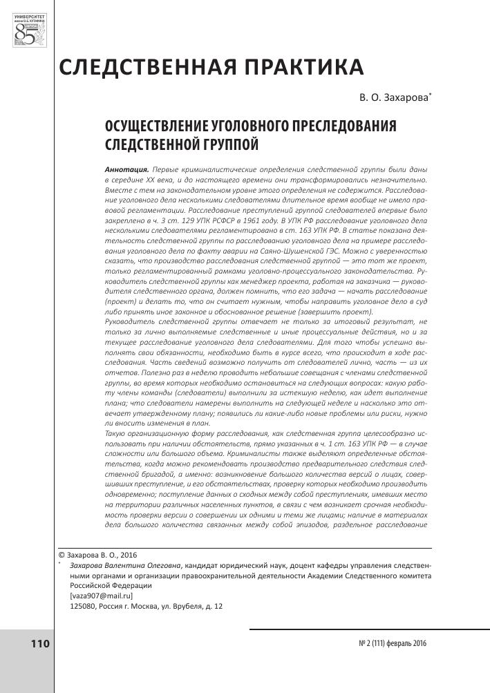 Документы для кредита в москве Врубеля улица справку с места работы с подтверждением Маяковская