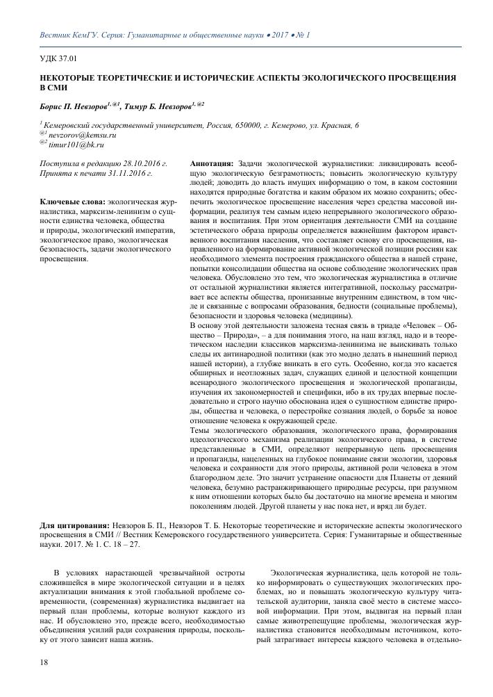Практические задачи по экологии и их решение решение задач основные фонды предприятия