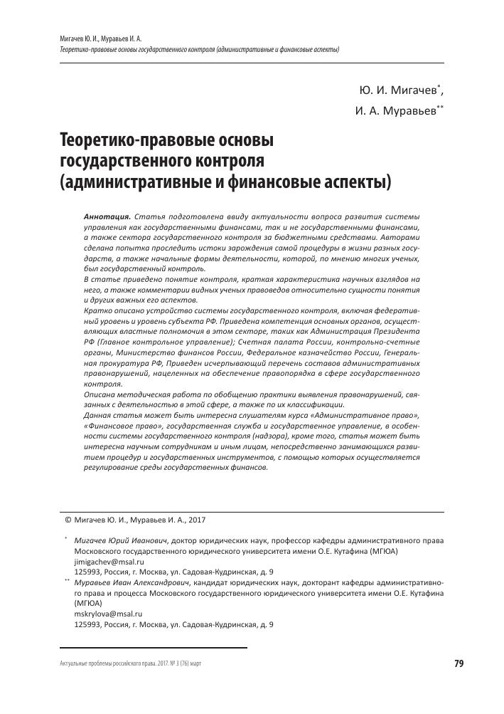 Какая процентная ставка на потребительский кредит сбербанк россии