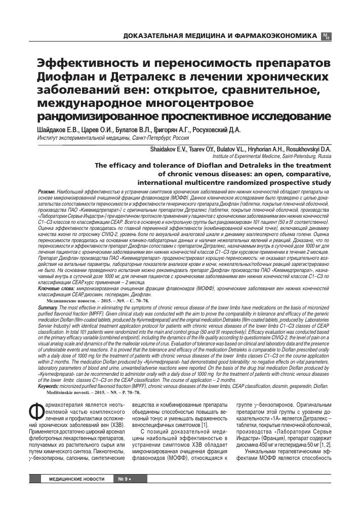 Пошта молдовей индексы xrumer 4.0 platinum отзывы на форуме