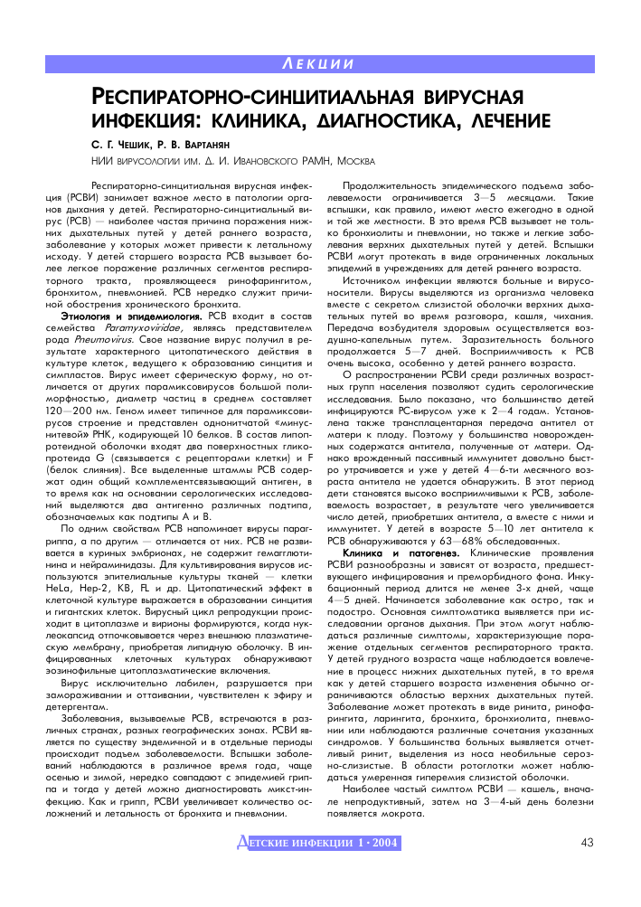 Гиперкапния – признаки, лечение, причины, формы, диагностика