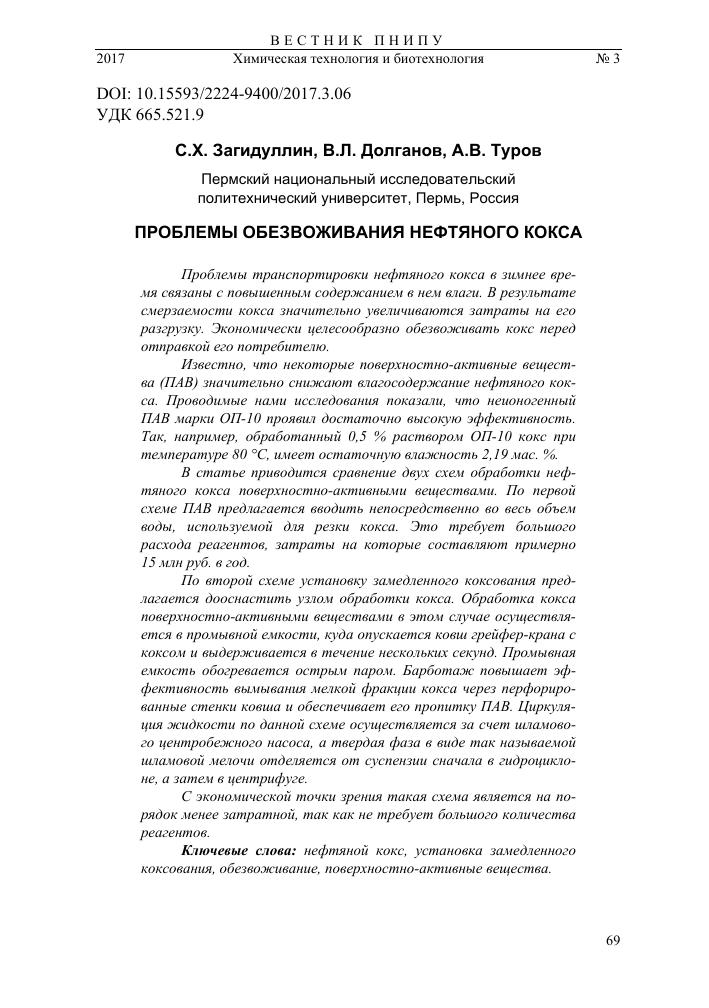 Koks Магазин Орск Меф Куплю Ульяновск