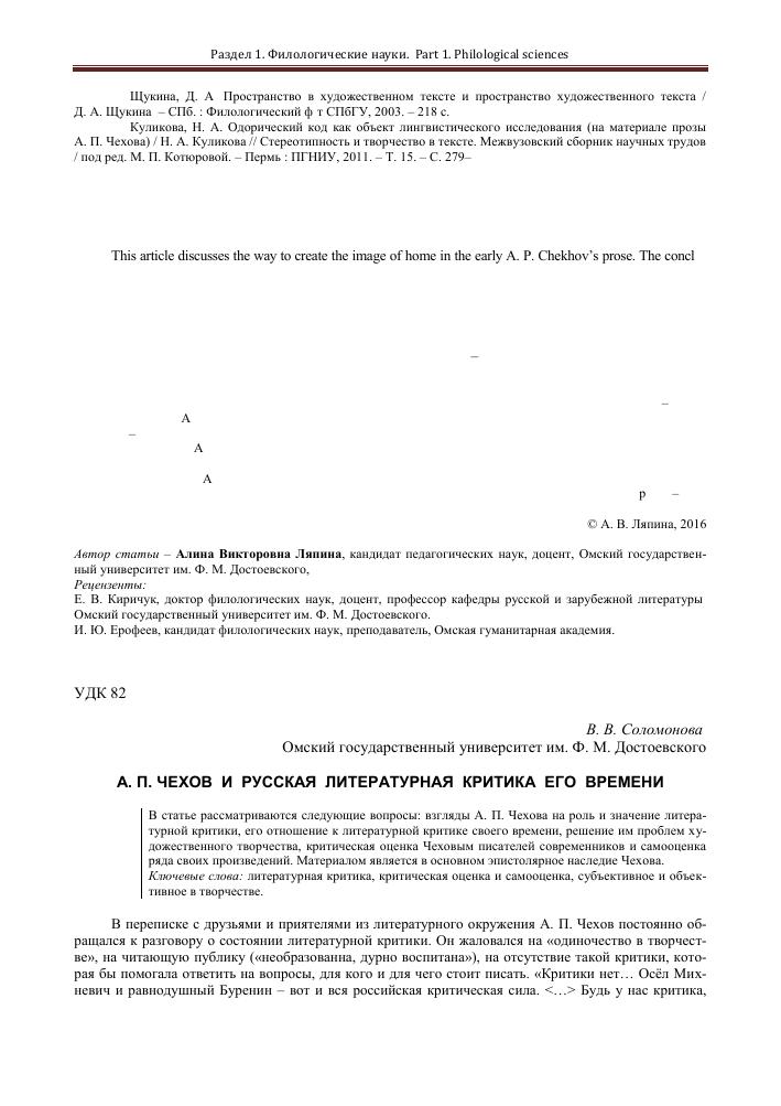 Как зарабатывать на литературном поприще в москве работа в интернете без вебмани и капитал