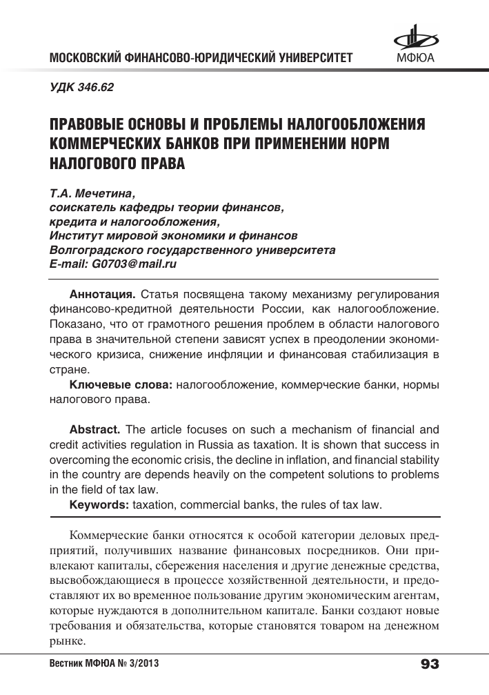 Самый быстрый телефон на андроиде до 10000 рублей