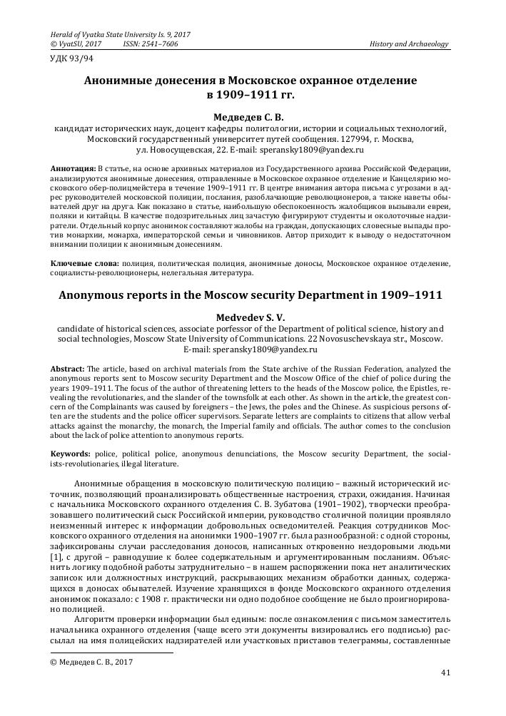 Предложение о сотрудничестве расширение рынка сбыта пример письма