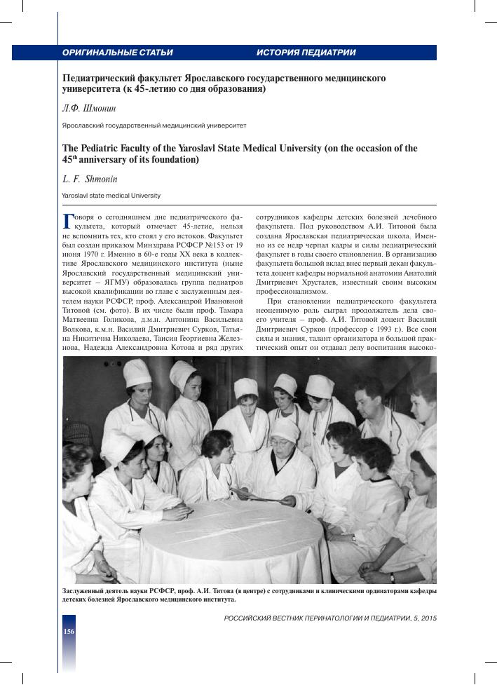 Ситуационные задачи по педиатрии с ответами