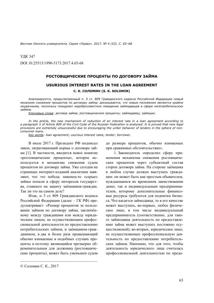 деньги срочно в день обращения vsemikrozaymy.ru