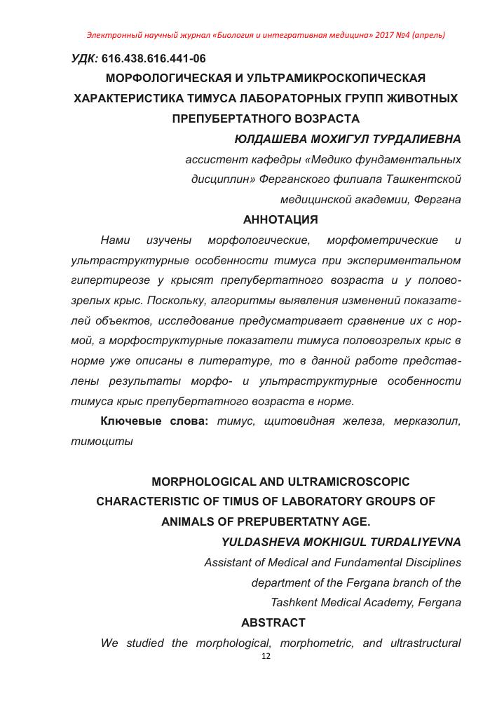 Решения задач с тимуса решение задач лысенко 2016