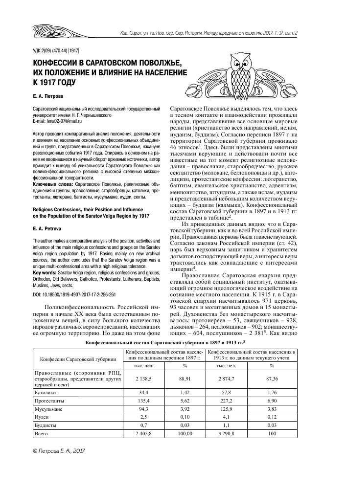 Работа здесь саратов читать онлайн бесплатно прогноз форекс на сегодня фунт