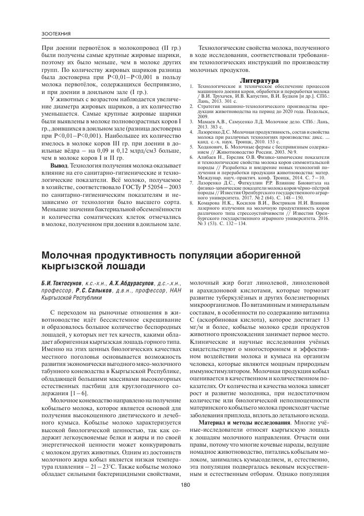 проценты кредита в банках узбекистана