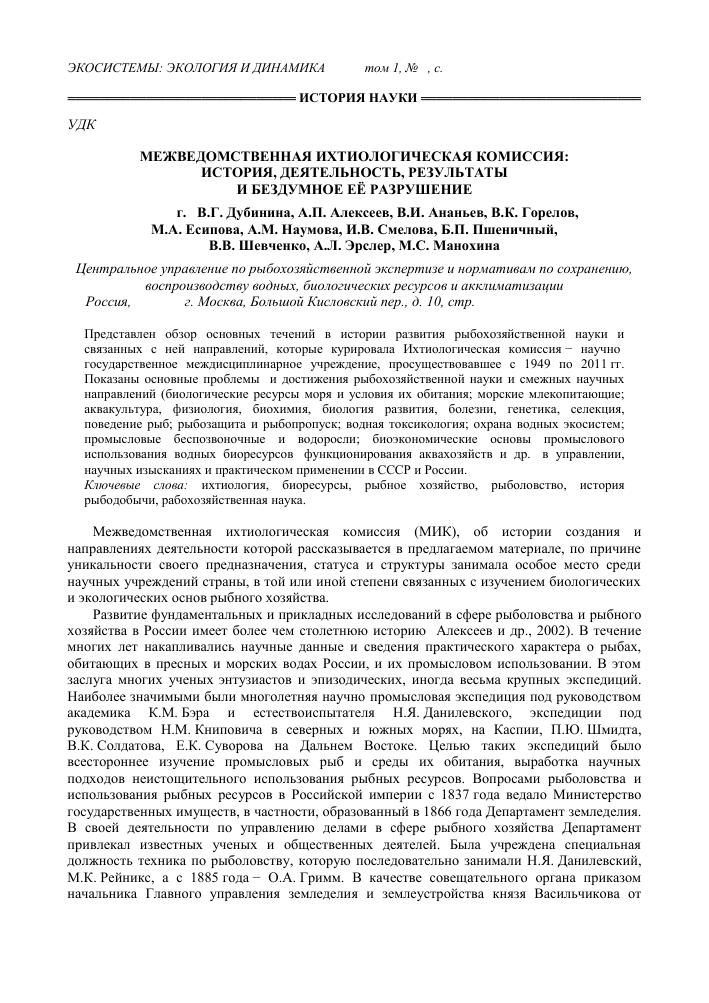 адвокат по семейному праву Рабкоровский переулок