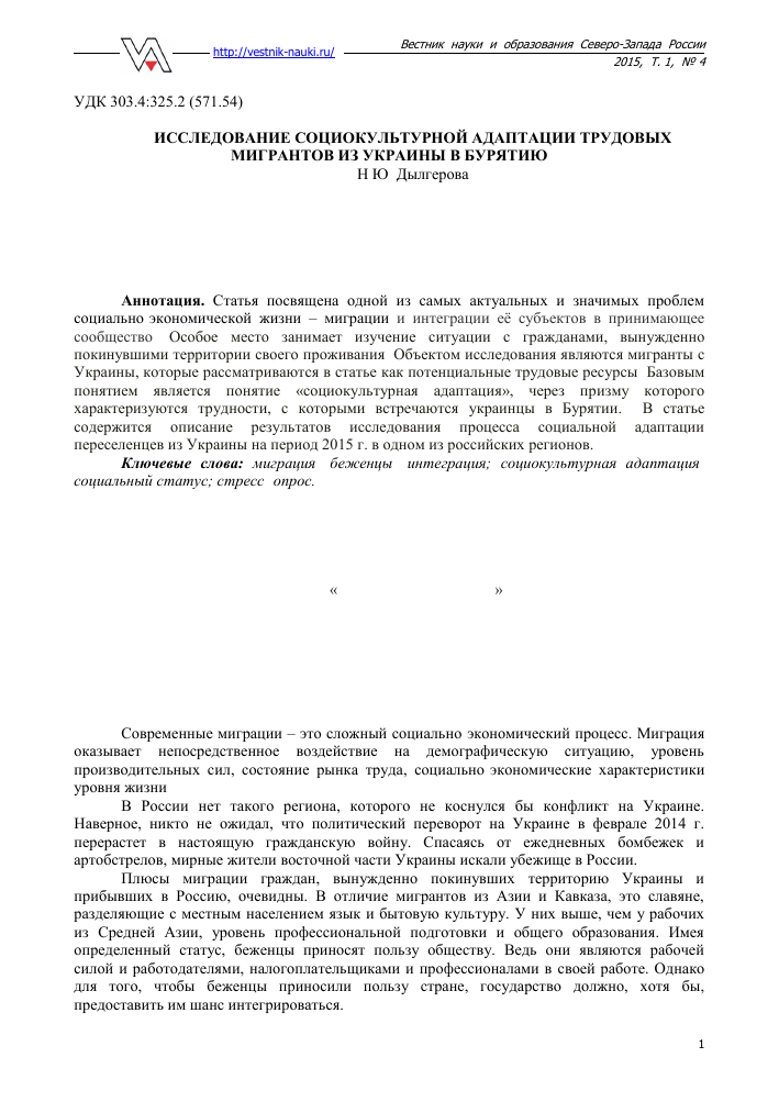 Какое место занимает украина по территории
