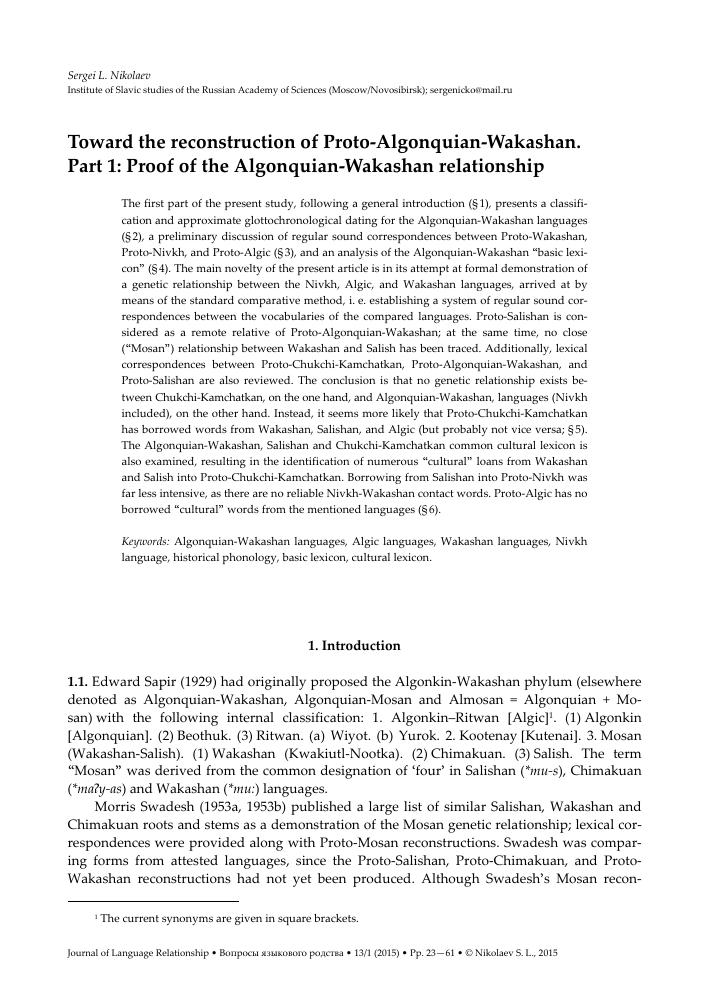 Toward the reconstruction of Proto-Algonquian-Wakashan  Part