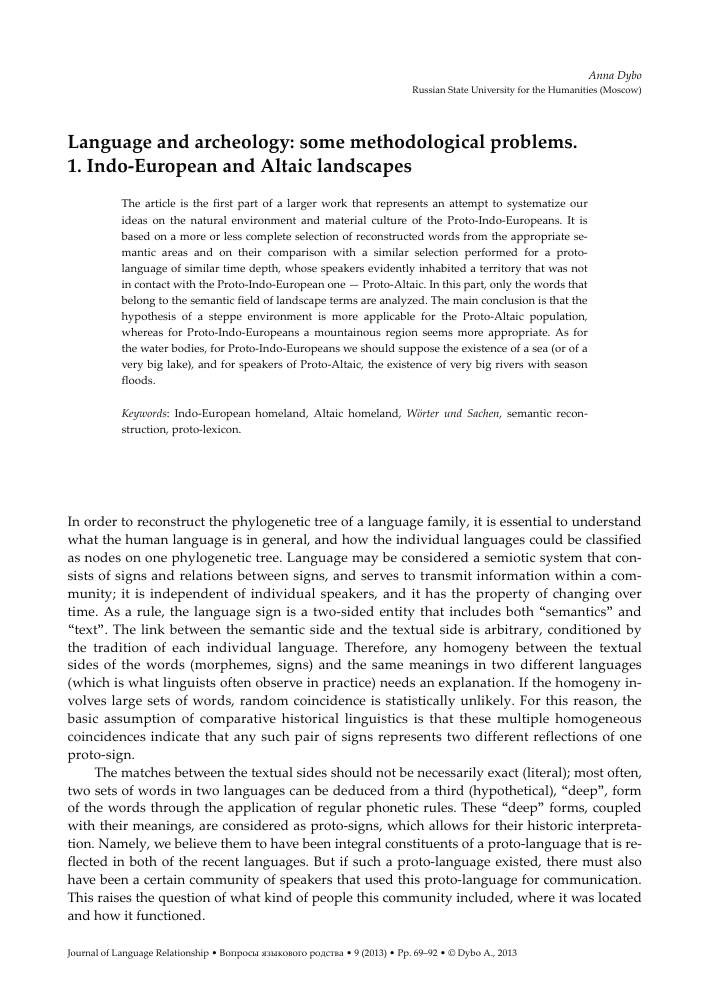 Language and archeology: some methodological problems  1