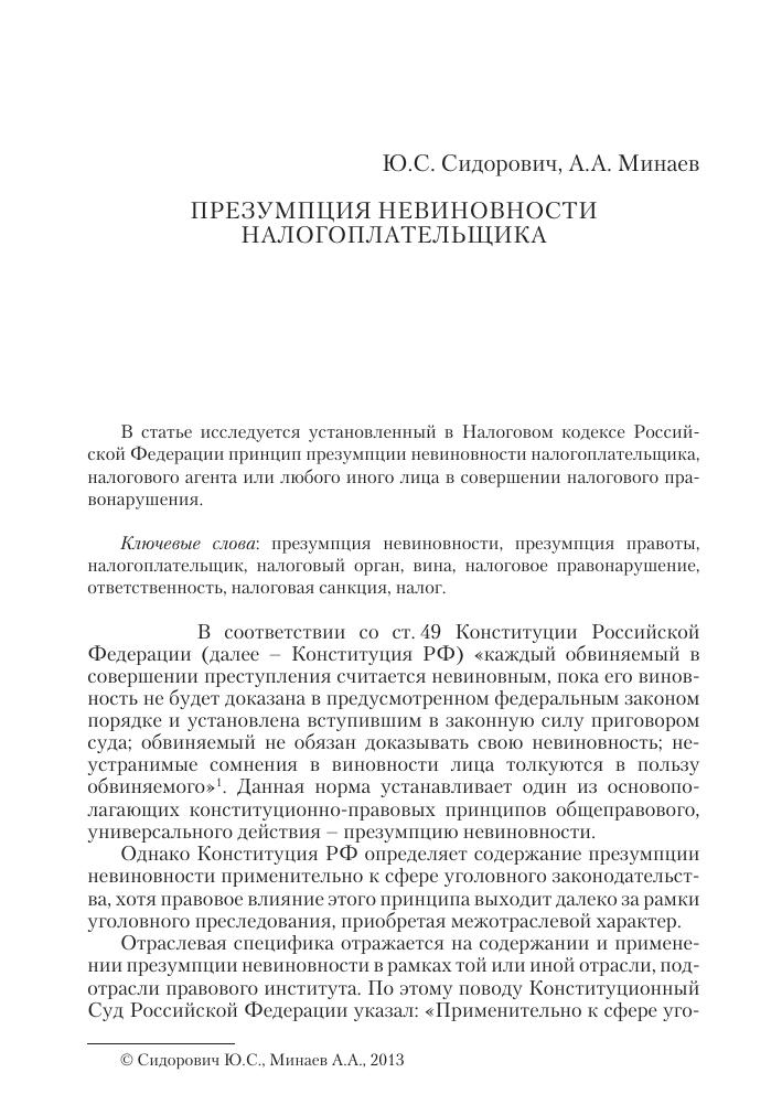 Уфмс иваново официальный сайт загранпаспорт