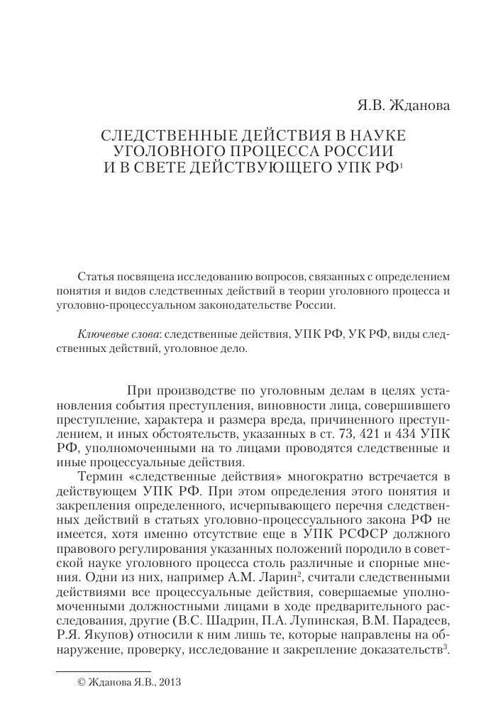 Изменения в договоре специализированного найма 2020