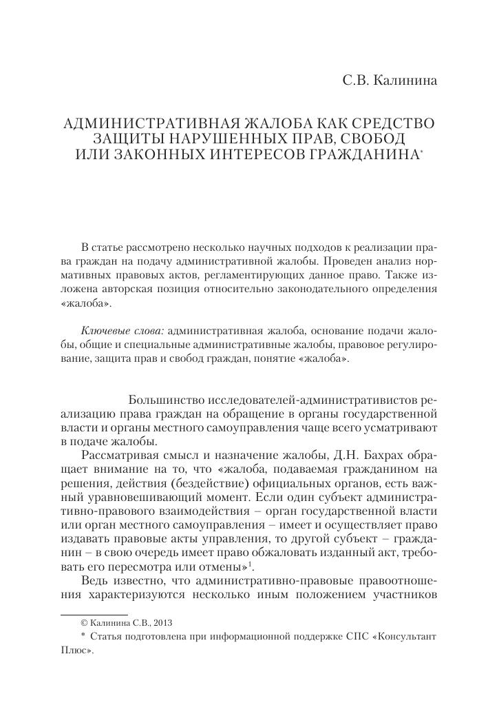 Адвокаты адвокатской палаты ростовской области