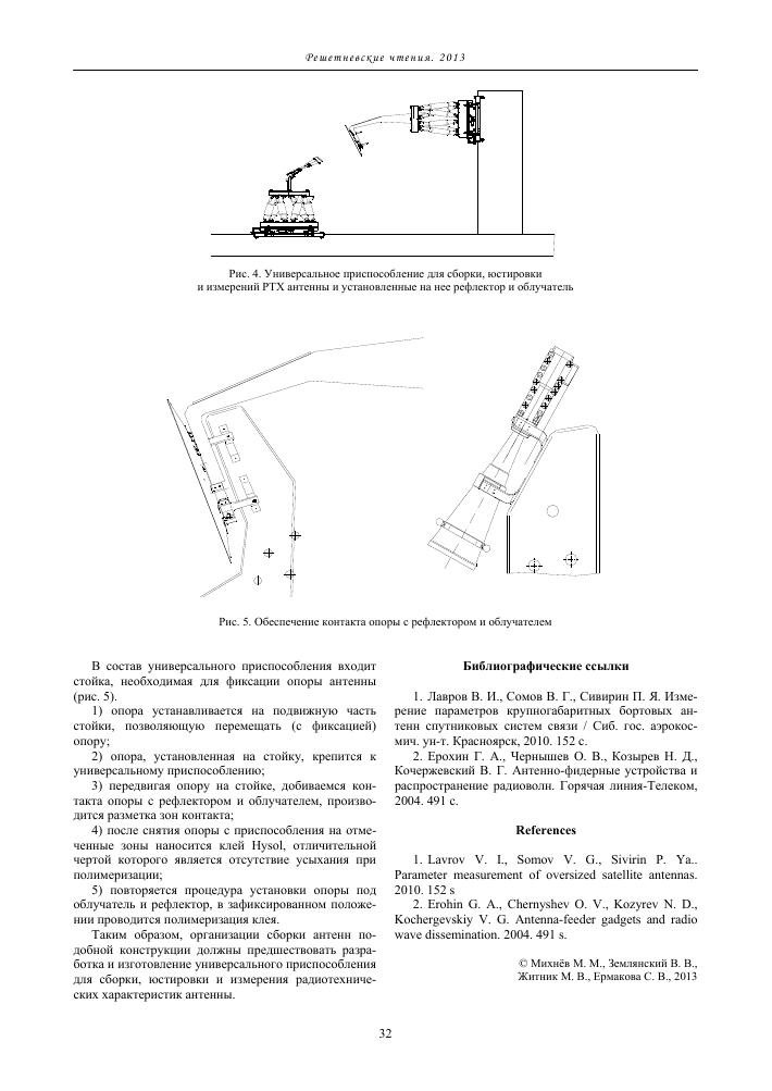 Пластины теплообменника КС 08 Великий Новгород Пластинчатый разборный теплообменник SWEP GL-205N Чита