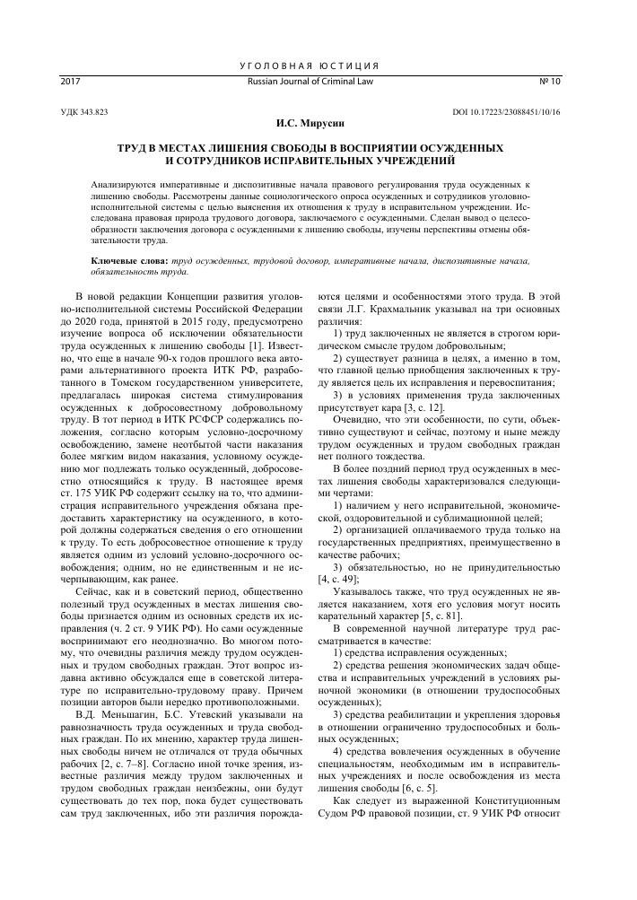 Решение задач по трудовому праву с ответами онлайн химия решение расчетных задач по химическим уравнениям