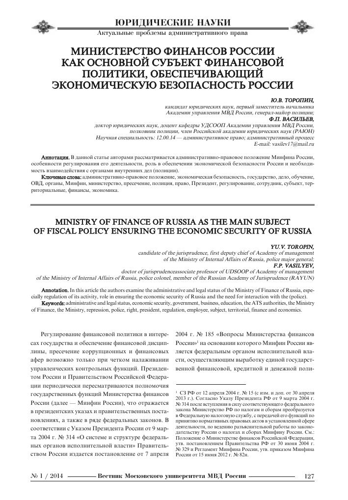взять кредит 30000 рублей с решением онлайн заявка