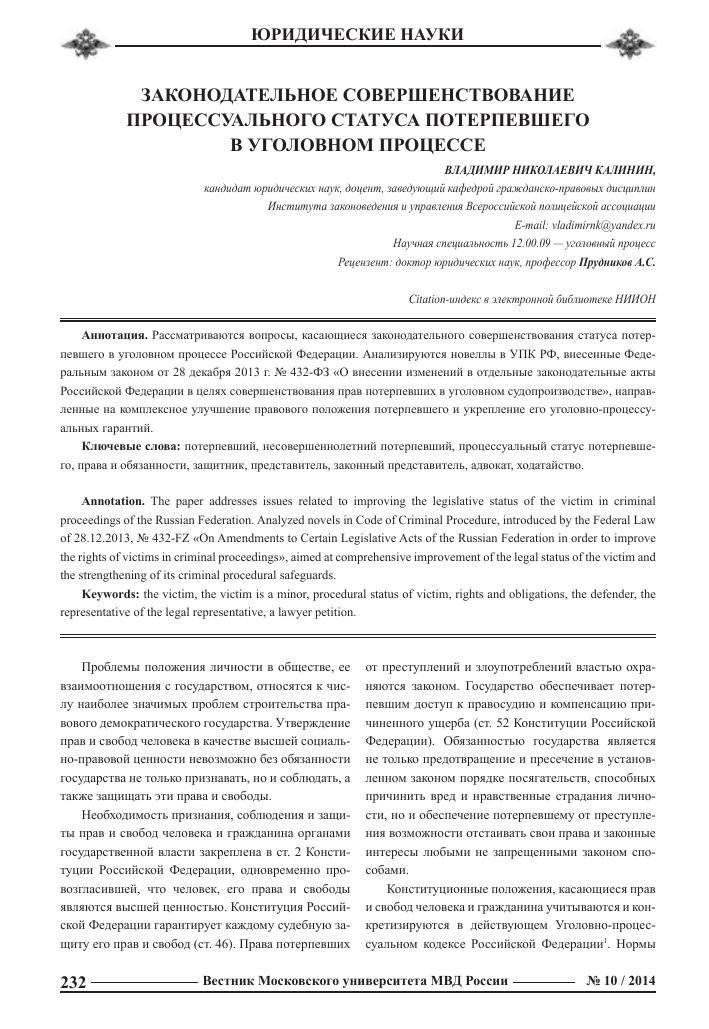 Не подписан акт приема передачи