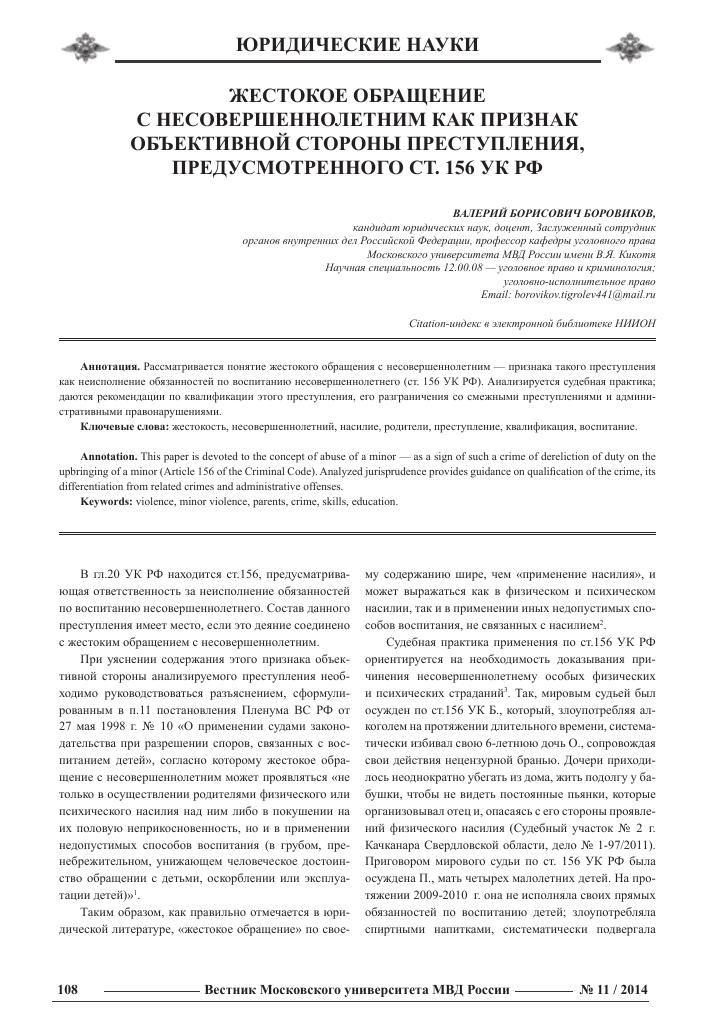 Подольск независимая экспертиза после дтп