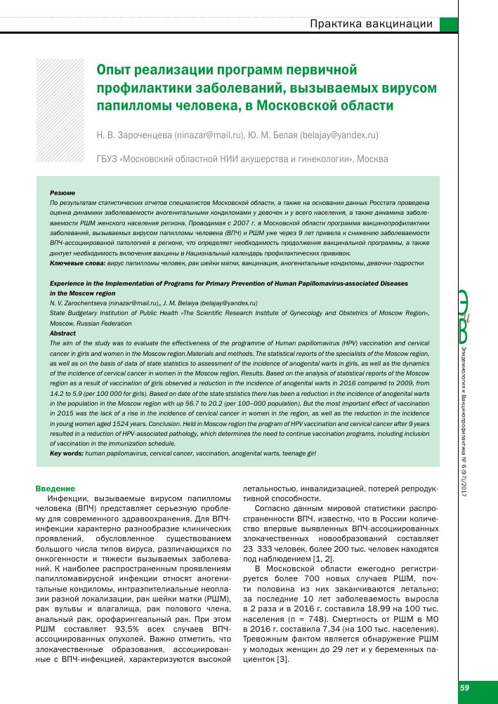 Работа в москве и московской области для девушек веб девушка модель работа в харькове