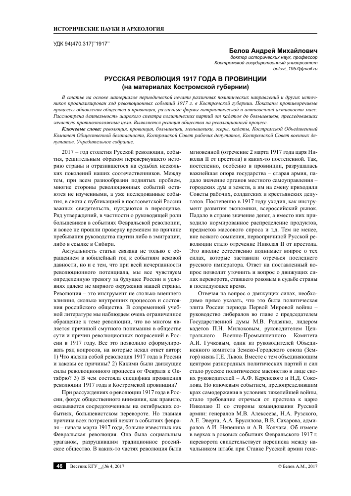 Микрозайм птс-займ отзывы