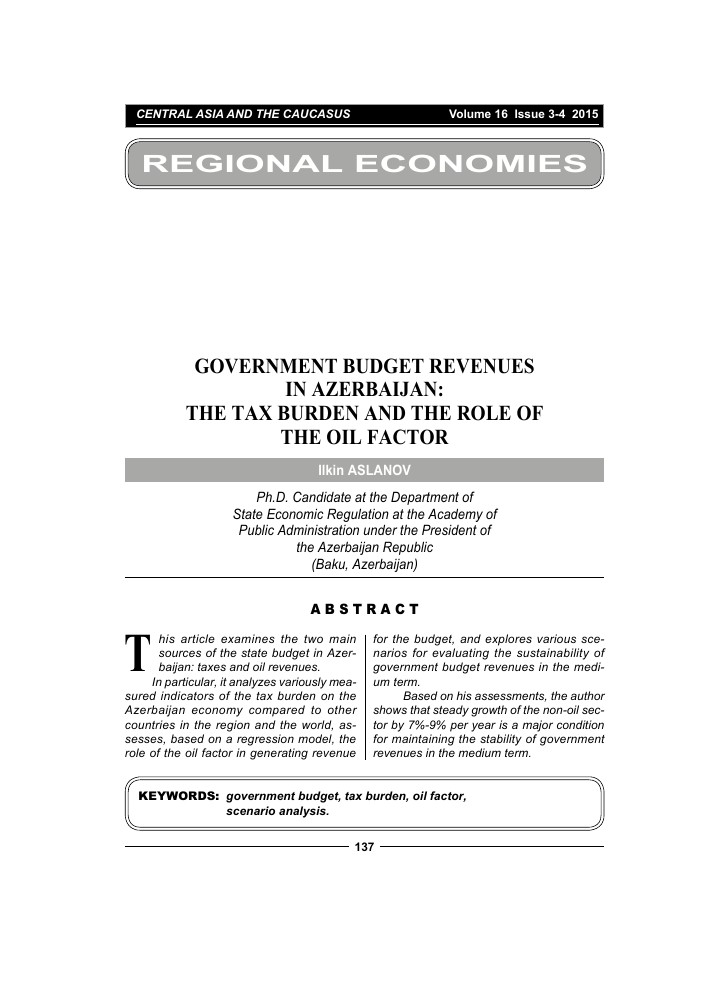 Government budget revenues in Azerbaijan: the tax burden and the