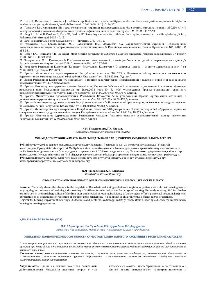 Кредит наличными 2000000 рублей на 10 лет
