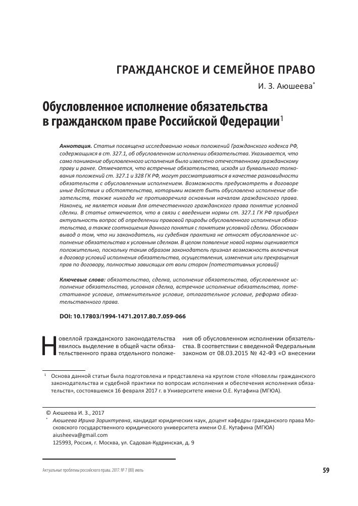 Вексель по договору займа учет проводки 2018