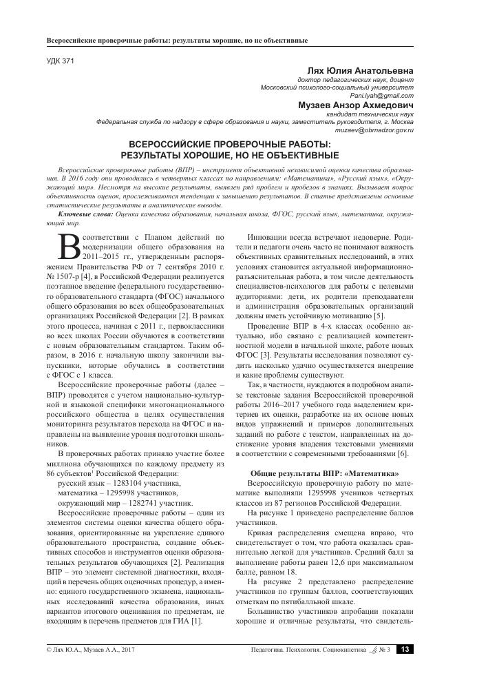 какие банки дают кредит украина