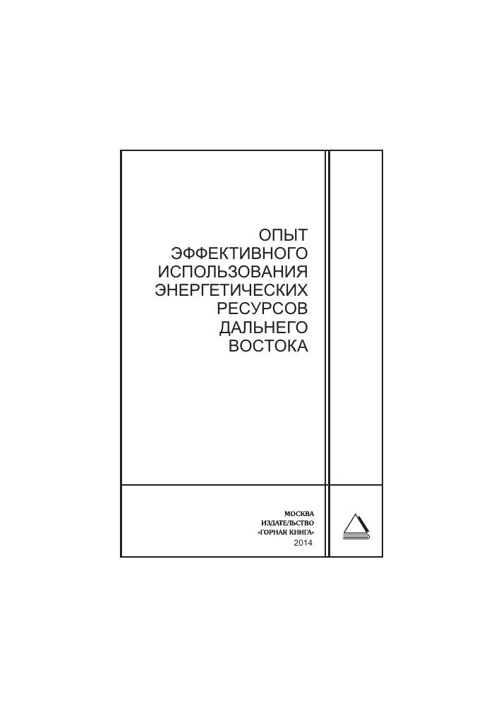 Уплотнения теплообменника Tranter GX-145 N Хабаровск Бустер для промывки теплообменников GEL BOY C30 Великий Новгород